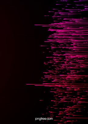 科学技術スタイルのデータ光ファイバの背景 , 光の効, 光ファイバー, 幾何学 背景画像