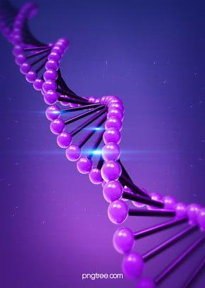 the simplified background of purple photosensitive creative dna gradual biological gene chain , Dna, Light Perception, Creative Background image