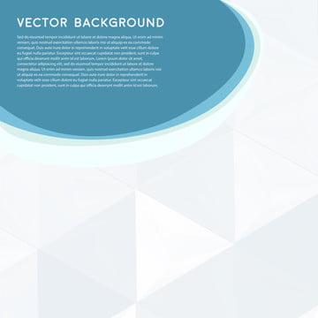उड़ता या वेक्टर सार नीले लहराती पृष्ठभूमि डिजाइन विवरणिका , सार, कला, पृष्ठभूमि पृष्ठभूमि छवि