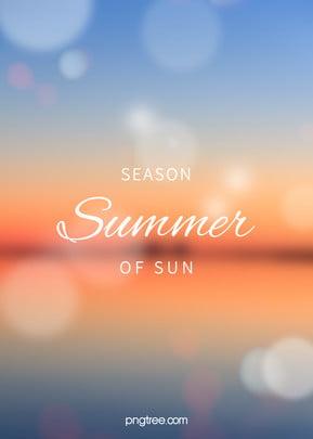 훈훈한 여름밤은 흐릿한 빛깔 배경도 , 광권, 반점., 빛무리 배경 이미지
