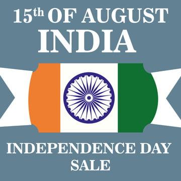 भारत स्वतंत्रता दिवस बिल्ला डिजाइन , 15 अगस्त स्वतंत्रता दिवस, 15 अगस्त स्वतंत्रता दिवस बिक्री, 15 अगस्त भारत का स्वतंत्रता दिवस पृष्ठभूमि छवि