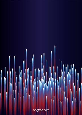 अनियमित बहु रंग ढाल बड़े डेटा फाइबर ऑप्टिक पृष्ठभूमि , फाइबर, रचनात्मक, बड़े डेटा पृष्ठभूमि छवि