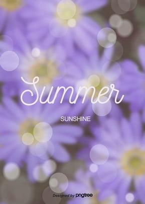 purple summer halo background map , Light, Halo, Summer Background image