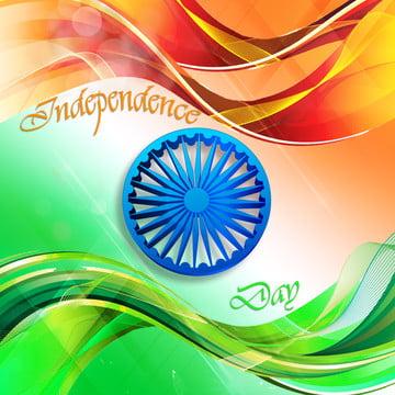 भारत का स्वतंत्रता दिवस , August15, बैनर, उत्सव पृष्ठभूमि छवि