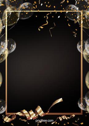 extravagância , Fita Colorida, Balão, Festa Fundo Imagem de fundo