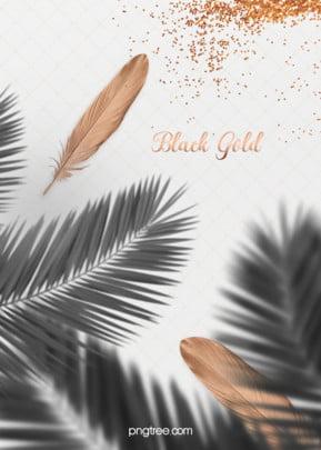 優雅格子亮片黑棕櫚漂浮羽毛背景 , 亮片, 優雅, 格子 背景圖片