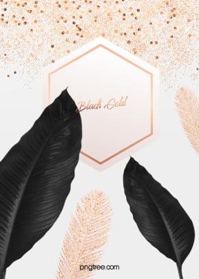 大気ゴールドのスパンコール黒パームの羽の結婚式の六角形の背景 , 明るい, 優雅である, 六辺形 背景画像