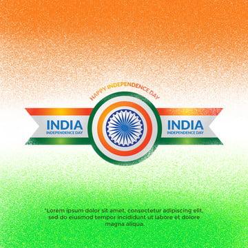 हैप्पी स्वतंत्रता दिवस भारत ढाल और पृष्ठभूमि , अशोक, अगस्त, पृष्ठभूमि पृष्ठभूमि छवि
