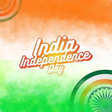 भारत के स्वतंत्रता दिवस के साथ धुआं पृष्ठभूमि , अशोक, अगस्त, पृष्ठभूमि पृष्ठभूमि छवि