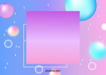 macarons light memphis stereo geometry background, Memphis, Light Color, Gradient Background image