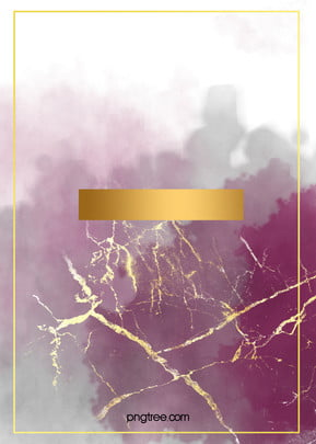 purple watercolor blooming gold foil background , Halo Dyeing, Watercolor, Violet Background image