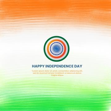 सरल भारत स्वतंत्रता दिवस पृष्ठभूमि , अशोक, अगस्त, पृष्ठभूमि पृष्ठभूमि छवि