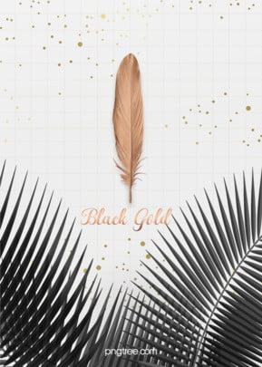 優雅黑棕櫚金屬羽毛格子婚禮背景 , 優雅, 大氣, 格子 背景圖片