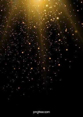 金色のスポットライトの背景 , 光の色, 光陰, 光の束 背景画像