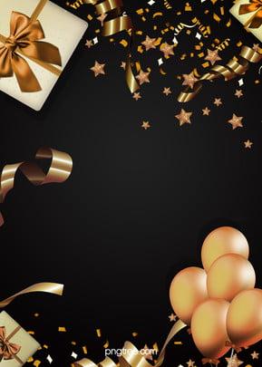 o fundo da gift box ribbon luxury black gold party , Extravagância, Fitas, O Balão Imagem de fundo