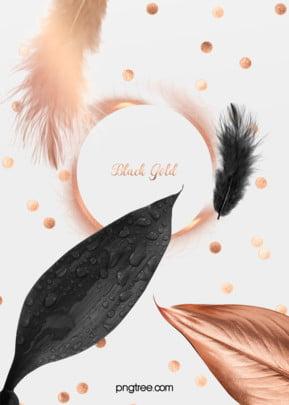 エレガントなブラックパームローズゴールドの羽の結婚式ラウンドバックグラウンド , 丸い, 質感, パーム 背景画像