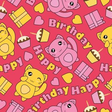 सुंदर बिल्लियों के साथ सहज पैटर्न , जन्मदिन का केक, और जन्मदिन का वॉलपेपर डिजाइन के लिए गुलाबी पृष्ठभूमि कार्टून चित्रण पर बॉक्स उपहार, स्क्रैप कागज और बच्चे कपड़ा कपड़े पृष्ठभूमि पृष्ठभूमि छवि