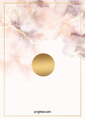 玫瑰 金 水彩 晕染 金箔 背景 , 金箔, 水彩, 玫瑰金 पृष्ठभूमि छवि