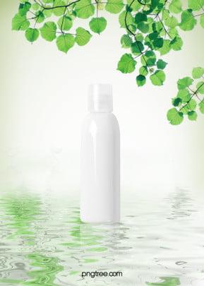 화장품 신선한 녹색 물 녹색 배경 , 물무늬, 청신하다, 나뭇잎 배경 이미지