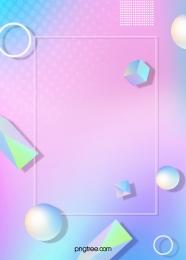 criativo macarons impasse fundo geométrico , Bola, Rodada, Geometria Sólida Imagem de fundo