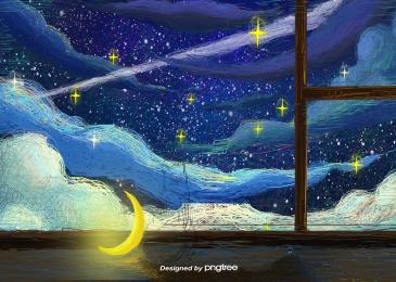 ファンタジーstarry moon star ladder, 夢幻, 星空, 月 背景画像