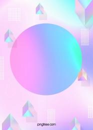 fundo geométrico sólido de macarons gradiente , Memphis, Gradiente, Macaron De Cor Imagem de fundo