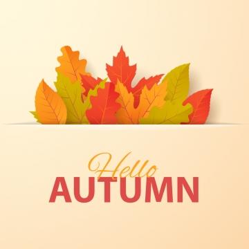 पत्तियों के साथ हैलो शरद ऋतु की पृष्ठभूमि , सार, विज्ञापन, शरद ऋतु पृष्ठभूमि छवि