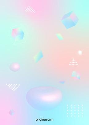 macaron gradient color 3d geometric memphis fundo , Macaron De Cor, Geometria Sólida 3d, Memphis Imagem de fundo