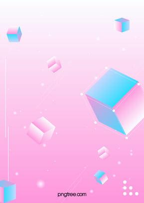 馬卡龍漸變立體幾何背景 , 馬卡龍, 孟菲斯, 漸變 背景圖片