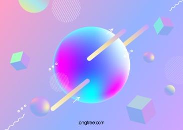 macaron memphis gradient stereo purple background, Macaroon, Memphis, Gradient Background image