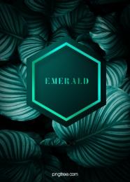 minimalist emerald leaves wedding hexagon background , Metal, Texture, Leaf Background image