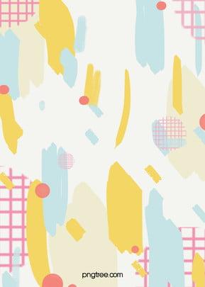 morandiカラーマッチングイエローブルーブロックレッドドット手描き落書きカラーブロックブラシの背景 , モーランド配色, 筆致, 筆用ブラシ 背景画像