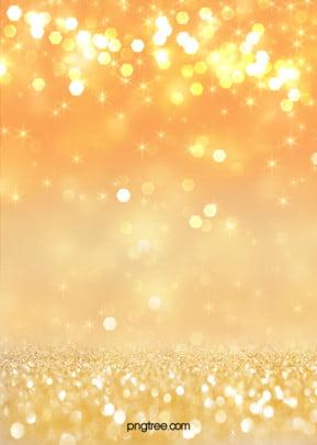 Личность золотая роскошь красивый фон , золотой цвет, световая точка, мерцание Фоновый рисунок