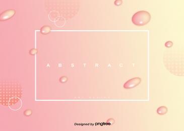 ピンクの水ドロップテクスチャ創造的なグラデーションの背景 ピンク 水滴 アイデア 背景画像