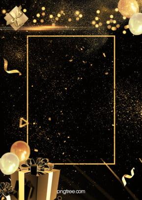 간단한 시원한 블랙 골드 스타일의 파티 배경 , 블랙 골드 스타일, 배경, 파티 배경 이미지