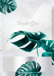 simple emerald leaves matte texture wedding background , Silvery, Frosted, Metal Background image