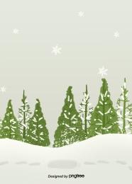 cây thông tuyết trong tuyết mùa đông , Winter, Snowing, Snowflake Ảnh nền