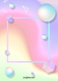 fundo de macaron fronteira geométrica esférica , Square, Rodada, Bola Imagem de fundo