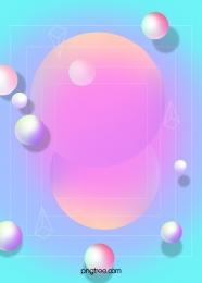 fundo de macaron estéreo fronteira gradiente , Estilo Tridimensional, Rodada, Gradiente Imagem de fundo