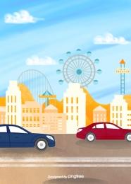 cảnh kiến trúc đô thị  đường giao thông  công viên giải trí ô tô , Thành Phố, Tòa Nhà, Scenes Ảnh nền