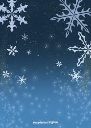 Mẫu bông tuyết mùa đông xanh Winter Màu Xanh Hình Nền
