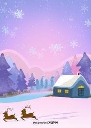 Bông tuyết mùa đông bông tuyết nhà thông Winter Snowing Nhà Hình Nền
