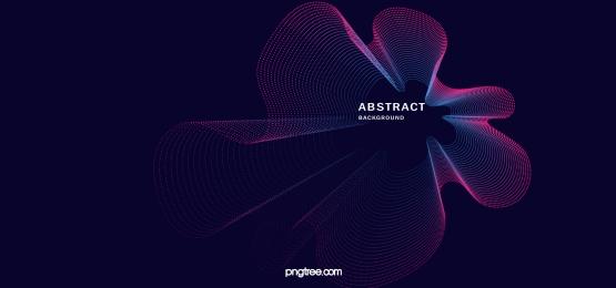 एब्सट्रैक्ट पार्टिकल ग्रेडिएंट स्ट्रीमलाइन बैकग्राउंड, सार, कणों, ढाल पृष्ठभूमि छवि