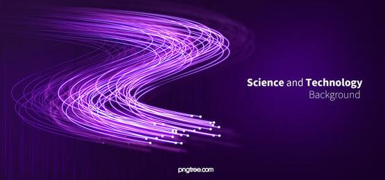 data fiber motion background, Technology Elements, Dynamic Curve, Cable Fiber Background image