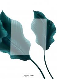 minimalistic hand drawn emerald wedding background , Emerald, Wedding, Background Background image