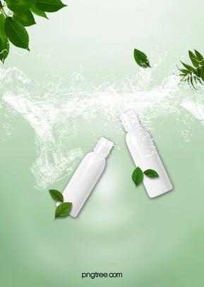 化妝品夏季促銷海報背景 , 化妝品, 夏季植物, 清新 背景圖片
