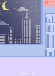 सिटी बिल्डिंग खिड़कियां रात में आसमानी तारों से आसमान , शहर, निर्माण, Windows पृष्ठभूमि छवि