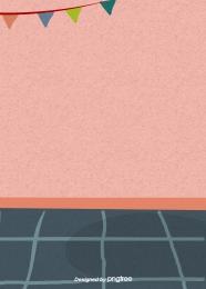 floor pink wall bunting , Floor, Pink, Wall Background image