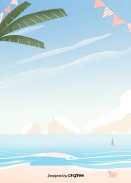 夏季海洋海灘 椰子樹 , 夏天, 海洋, 海灘 背景圖片