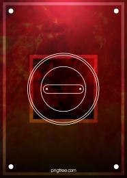 mát mẻ công nghệ đỏ biên giới giả tưởng , Tuyệt, Ngọn Lửa, Màu đỏ Ảnh nền